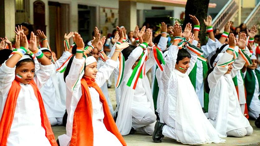 Brightlands School Dehradun