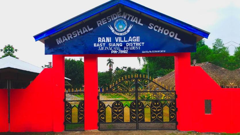 Marshal School