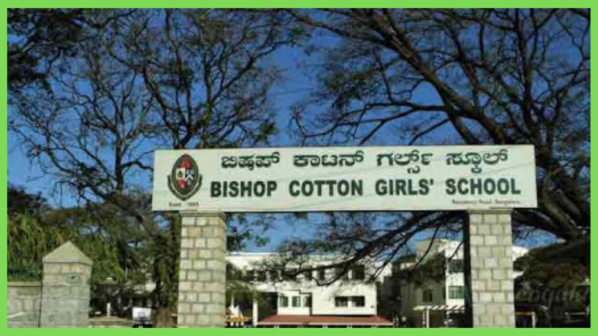 BISHOP COTTON GIRLS SCHOOL, BENGALURU, KARNATAKA