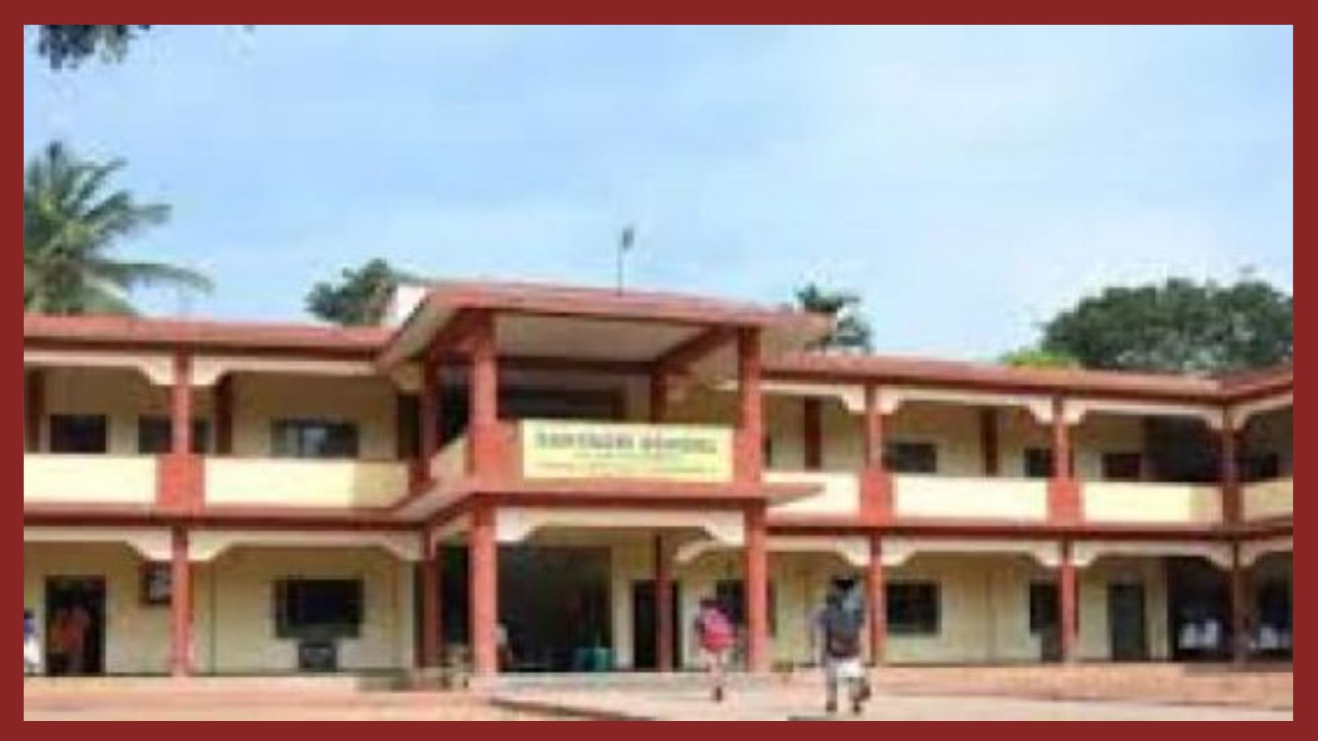 SHAYADRI SCHOOL