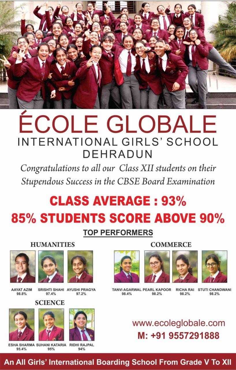 Ecole Globale
