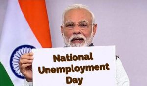 national employement day