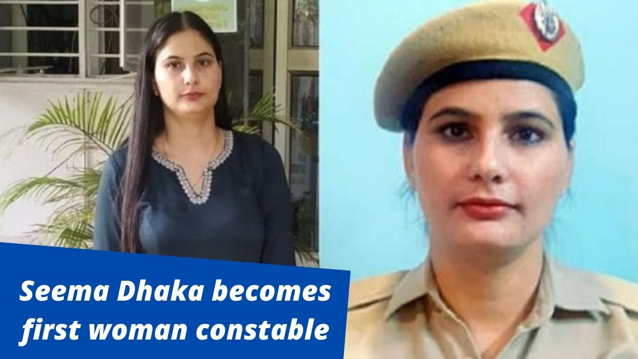 Seema Dhaka becomes first woman constable to get out of turn promotion for Tracing 76 Missing children and other headlines