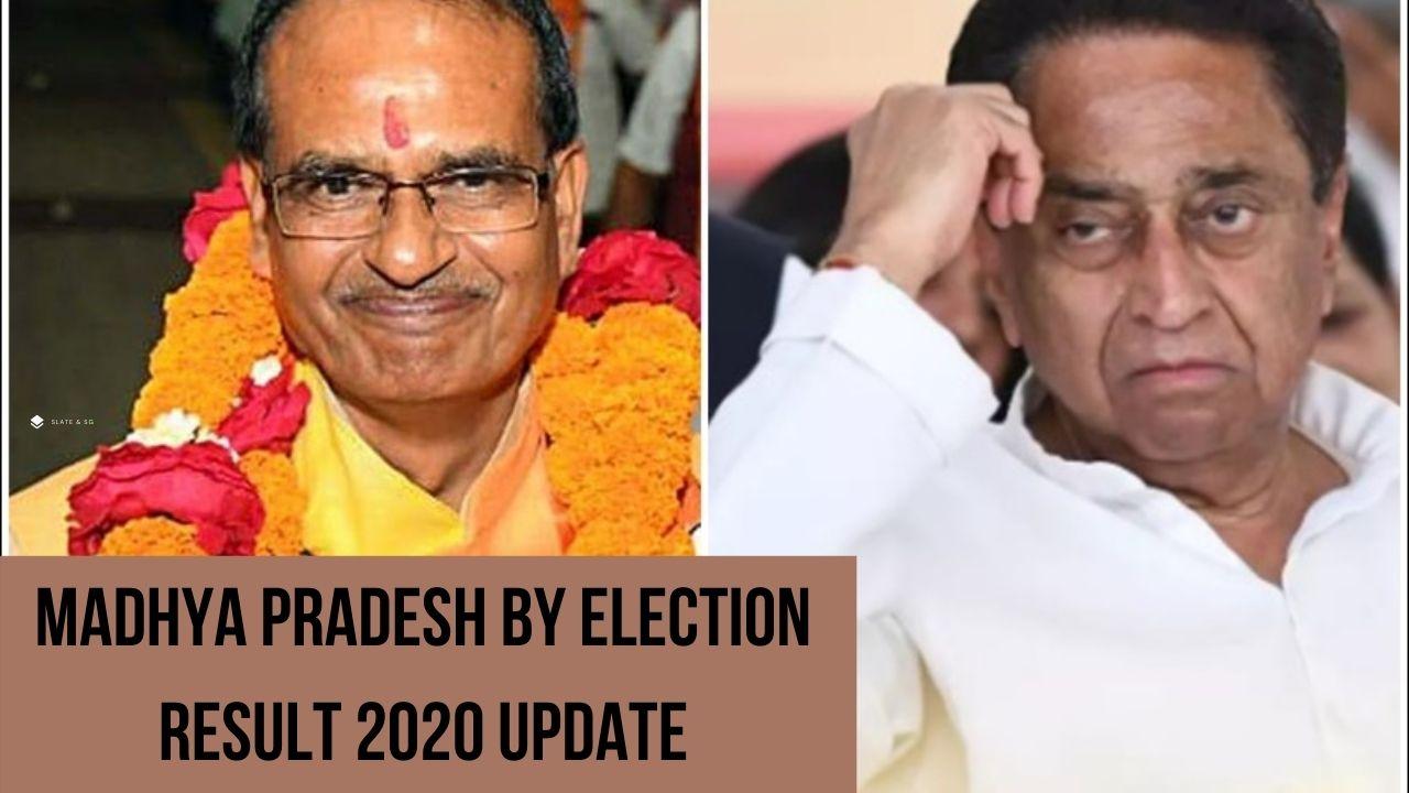 MADHYA PRADESH BY ELECTION RESULT 2020 UPDATE