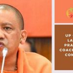 "UP Chief Minister Launches ""Path Pradarshak"" Free Coaching Facility For Competitive Exam Aspirants"